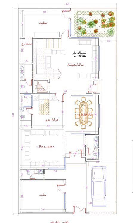 Al1000a مخططات Google Search In 2020 House Plans How To Plan Floor Plans
