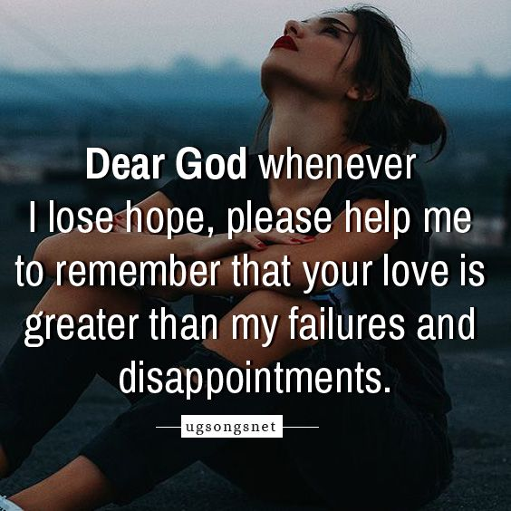15 Dear God Quotes Status And Sayings On Image For