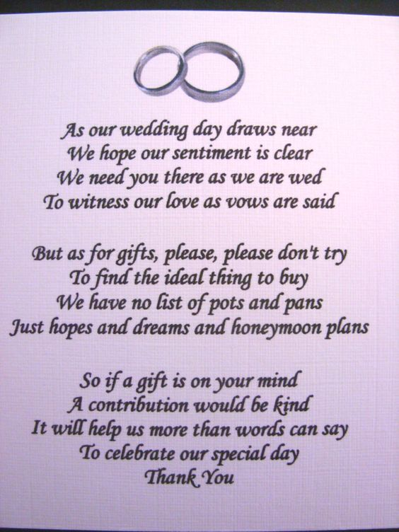 Details About 20 Wedding Poems Asking For Money Gifts Not Presents Ref No 4
