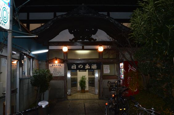Tokyo's first designer inn for guesthouses in Ueno and Asakusa   Andon Ryokan [Official]