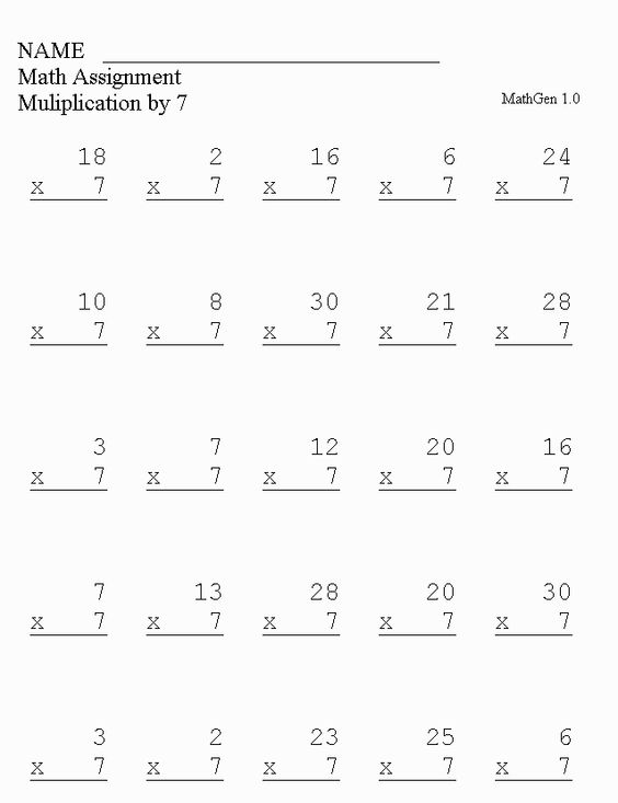 Free Multiplication Drills wwwMath-Drills School - Robert - long multiplication worksheets