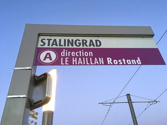 Название остановки: Stalingrad