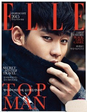 nice Kim Soo Hyun on the cover of ELLE magazine (January 2015)