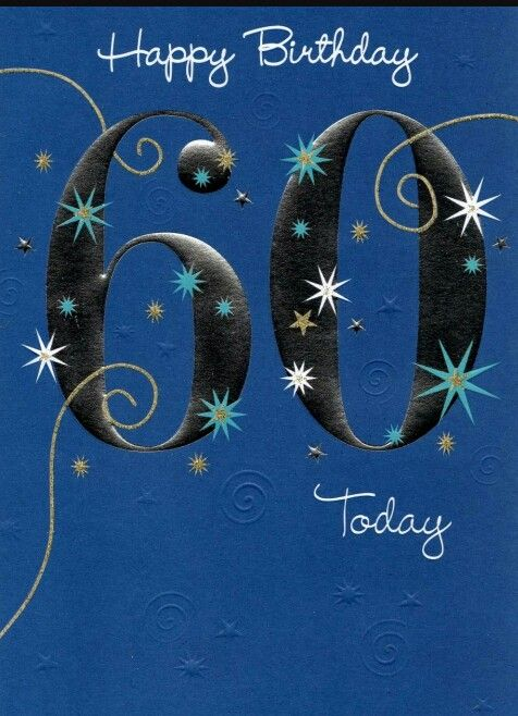 60th Birthday Happy Birthday Cards Happy Birthday Clip Art 60th Birthday