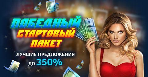 Игровые автоматы казино вулкан играть за деньги и бесплатно игры онлайн бесплатно играть без регистрации на русском казино