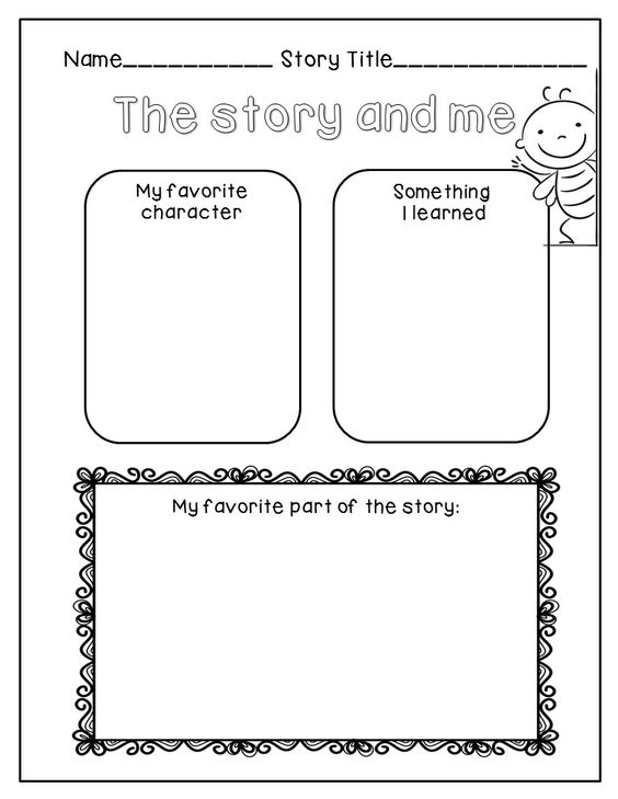 FREE Reading Response Sheet! | Reading/Language Arts | Pinterest ...