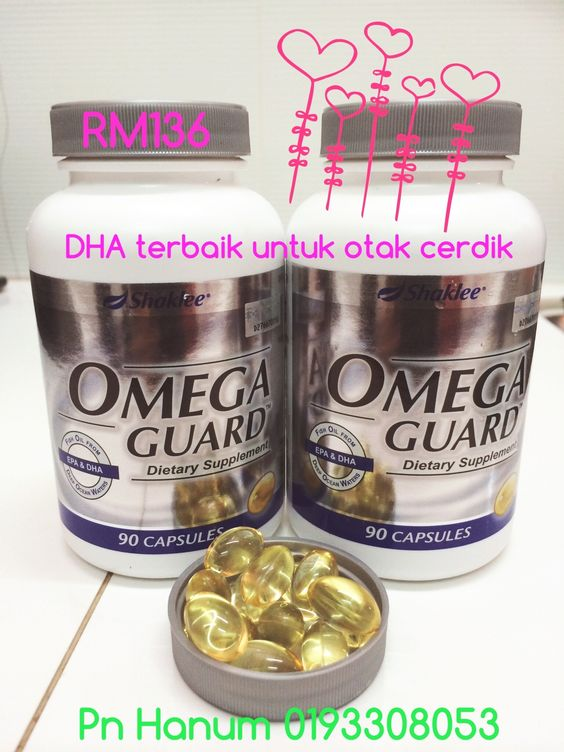 DHA is an important component in brain. Brainy child   Diet rich in omega will help max brain function.