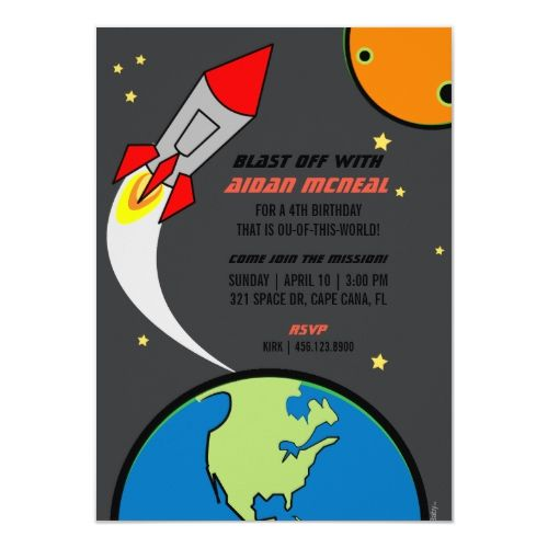 Outer Space Rocket Ship Happy Birthday Personalized Banner Shower Customizable