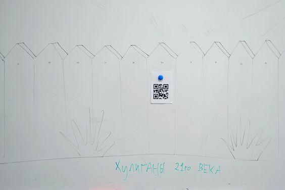Немного креатива и саморекламы от наших дизайнеров. #креатив #r52