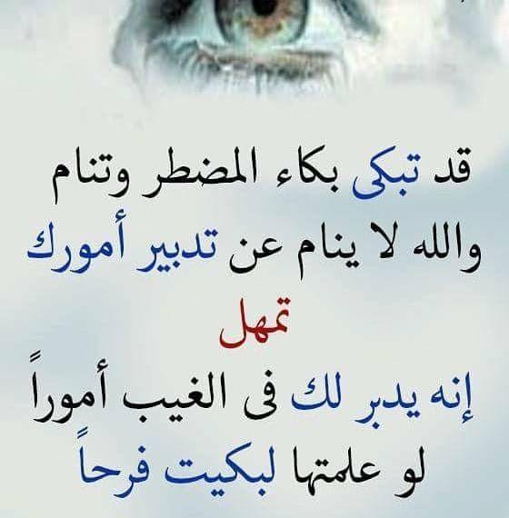 صور اسلامية رائعة مكتوب عليها اجمل الادعية والعبارات الدينية Yone Peace In 2020 Blog Posts Calligraphy Blog
