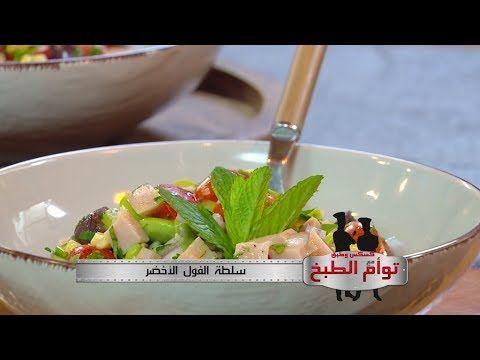 Pin On Cuisine Samira Tv