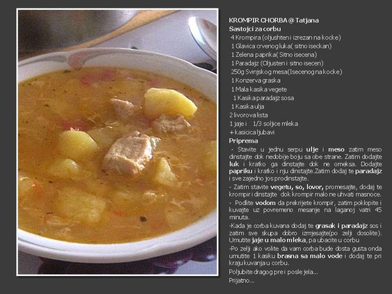 Krompir corba (klik na sliku)