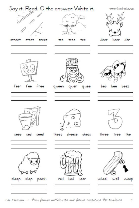 All Worksheets free vowel digraph worksheets : Fun Fonix Book 4: vowel digraph worksheets, vowel diphthong ...