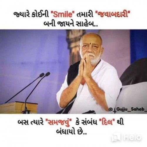 Pin By Baby Parmar On Gujarati Shayari New Quotes Daily Quotes Memes