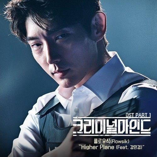 Download Single Flowsik Criminal Minds Ost Part 1 Mp3 Criminal Minds Korean Drama Movies Album Songs