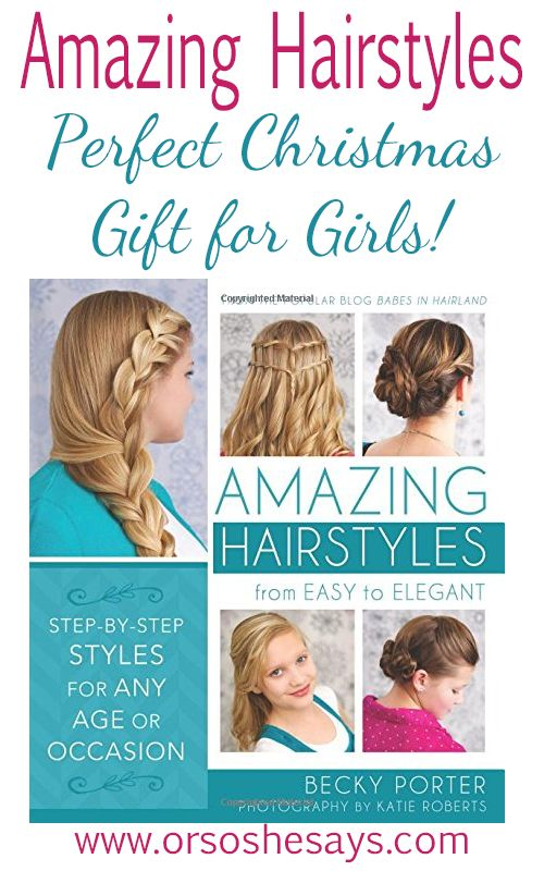 Amazing Hairstyles Fave Hair Products Awesome Gift Cool Hairstyles Hair Styles Princess Hairstyles