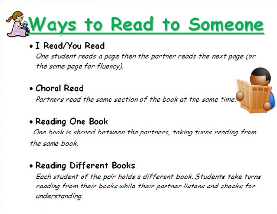 Daily 5 - 5 ways to read to someone