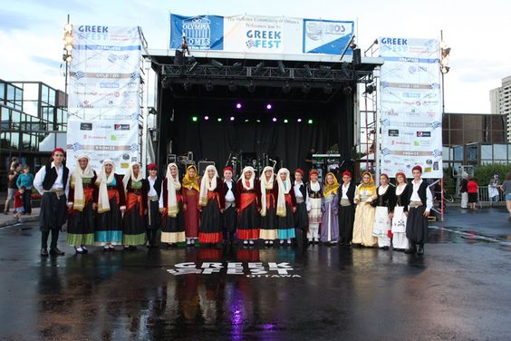 Traditional Greek Dance!
