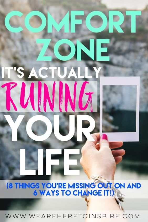 Getting out of your comfort zone is not an easy thing to do. Just right outside of that zone is a happy, fulfilling and positive life waiting for you! How and why to leave is the question? No worries, continue reading here!