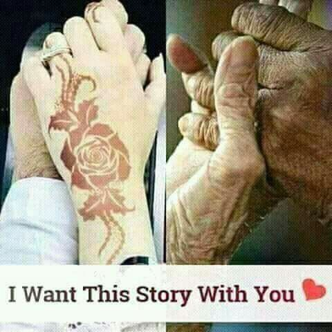 13 best images about MiNe❤ on Pinterest Allah, Islam and Quotes