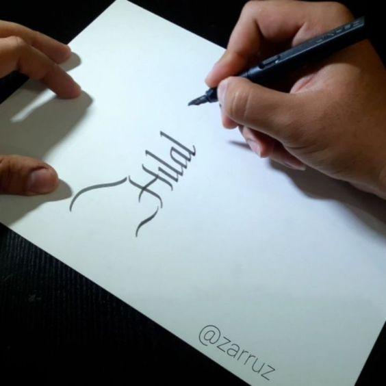 Hilal Olan Qəlbimizə Bir Dan Ulduzu Gərəkdir Calligraphy Lettering Handlettering Art Moderncalligraphy Typogra Learn Calligraphy Learning Handlettering