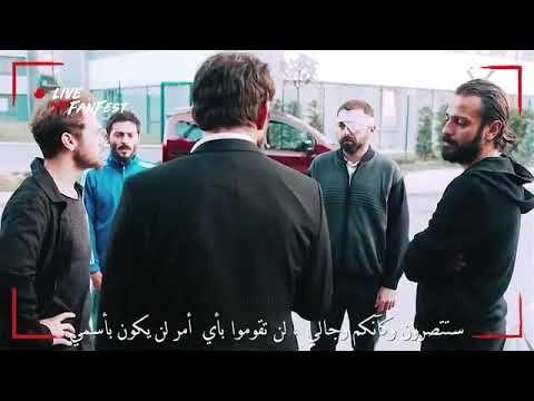 مقطع مضحك من مسلسل الحفرة فارتولو وجومالي Cukur