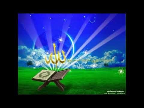 لكل مهموم وحزين ايات تريح القلب بصوت الرائع عبد الباسط عبد الصمد اسلامنا حياتنا Youtube Enjoyment Television