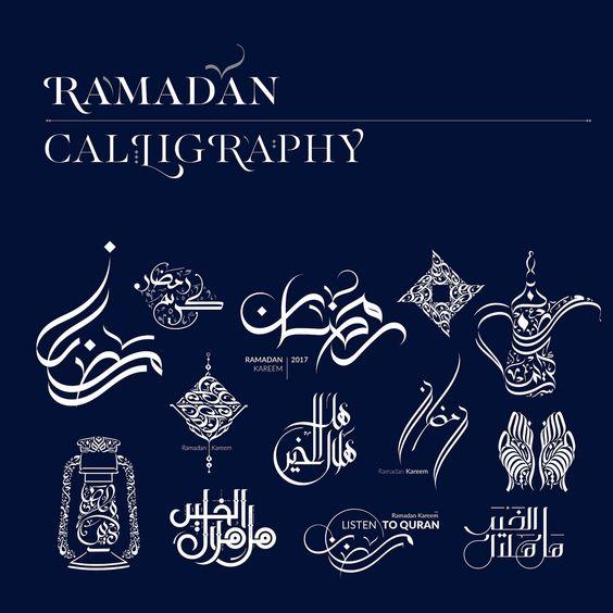Ramadan Kareem Modern Calligraphy مخطوطة رمضان كريم Ramadan Calligraphy Perfume Logo
