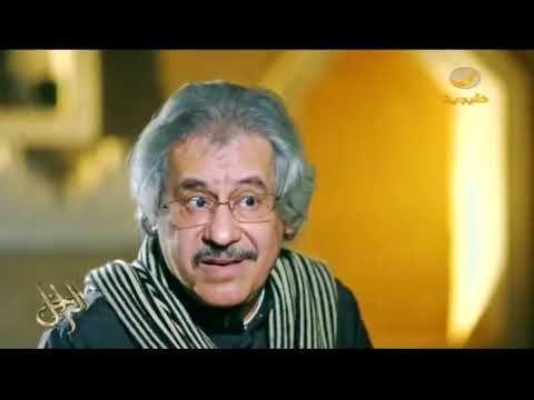 ولد خالد حمد الدسيماني خالد سامي في 4 ديسمبر 1961 بمدينة بريدة في منطقة القصيم بالمملكة العربية السعودية Historical Historical Figures Einstein