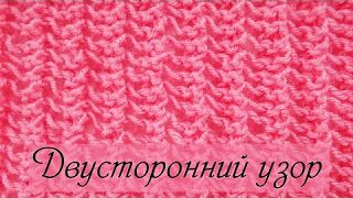 Elena Knits - YouTube