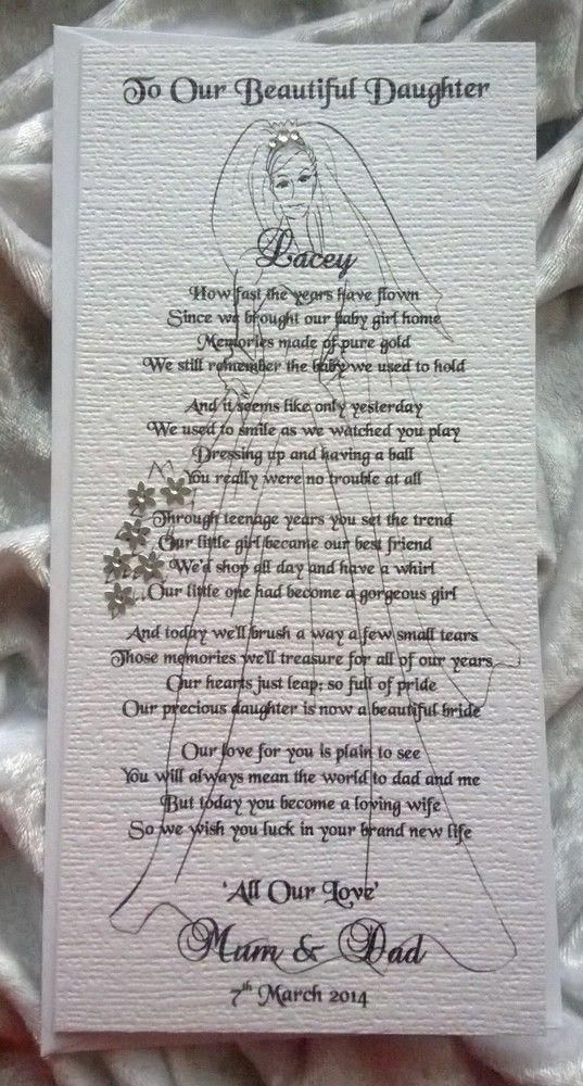 Mother Or Parents Of The Bride To Daughter Personalised Keepsake Poem Card Groomspeechexamples Daughter Wedding Gifts Wedding Day Quotes Wedding Speech
