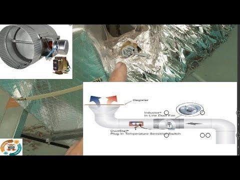 كيف تتحكم في كمية خروج هواء في فتحات التكييف المركزيhow Control Air Exit Laundry Machine Home Appliances Washing Machine
