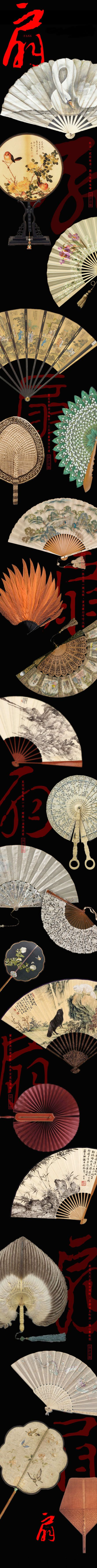 My grandmother had so many of these Chinese Fans...from as far as I could remember, she's always had one