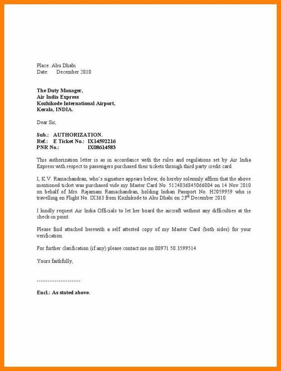 6 authorization letter to receive credit card bike Bu Tarz Benim