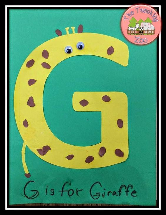 G is for Giraffe.  Letter of the Week G activities on The Teaching Zoo blog!