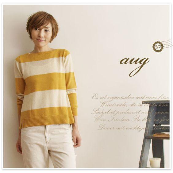 【aug オーグ】ボートネック ボーダー ニット (843162)