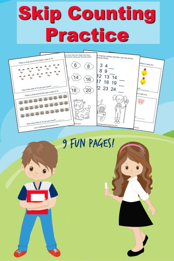 Free Skip Counting Worksheets For Elementary Students