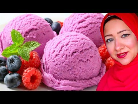 ايس كريم طبيعي ينافس قويدر و العبد Ice Cream Youtube Ice Cream Desserts Cream