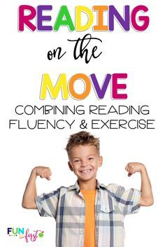 Reading on the Move allows students to get up and move while practicing their reading. It is the perfect combination of fluency and exercise. Students LOVE it!