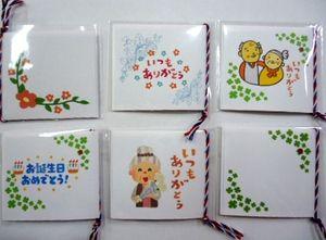 メッセージカード Cards