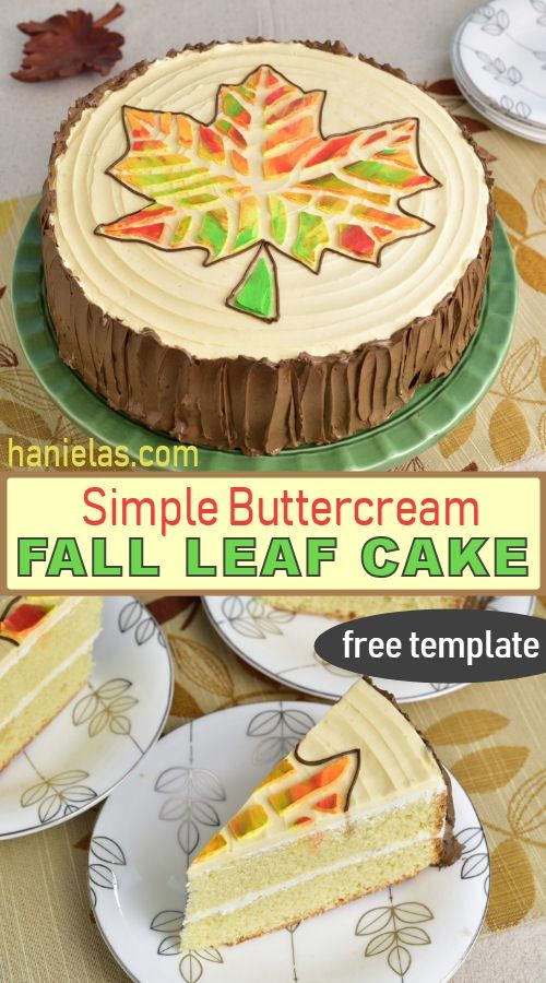 Fall Leaf Cake Template Easy Cake Decorating Fall Cakes Cake