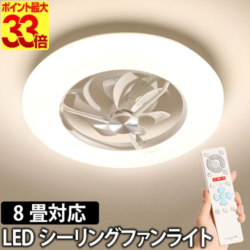 照明 おしゃれまとめの人気アイデア Pinterest 恵美 今江 ファンライト 天井 扇風機 扇風機 サーキュレーター