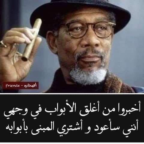 Pin By K Alwaleedi On خالد الوليدي Khalidalwaleedi Speech Quote Speech Quotes