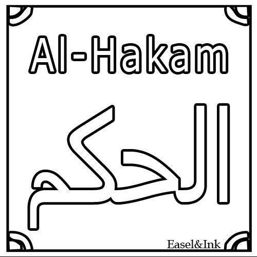 99 Names Of Allah Colouring Sheets For Kids Islam Hashtag Allah Names Allah Names