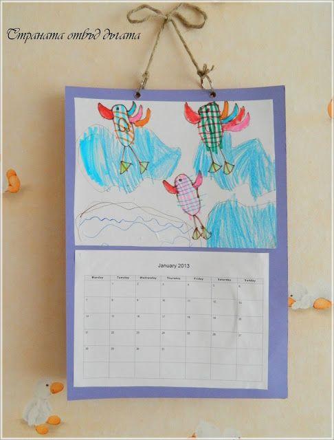 Calendar Art Kids : Child art calendar and children drawing on pinterest