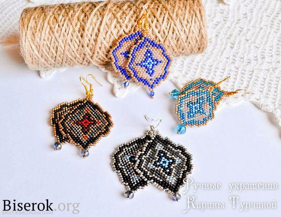 Серьги из бисера схема, серьги кирпичным плетением: