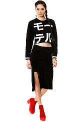 *MKL Collective The Swooped Up Skirt in Black