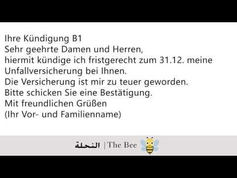 Youtube Lernen Tipps Schule Deutsch Lernen Sportverein