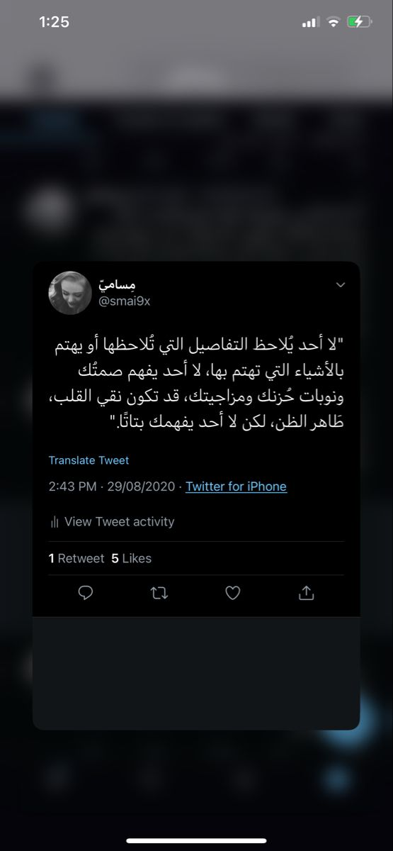 Twitter Smai9x Arabic Quotes Quotes Twitter