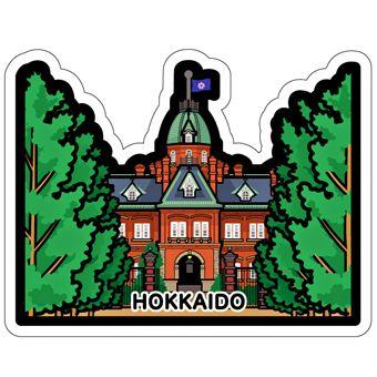 gotochi postcard palais gouverneur hokkaido